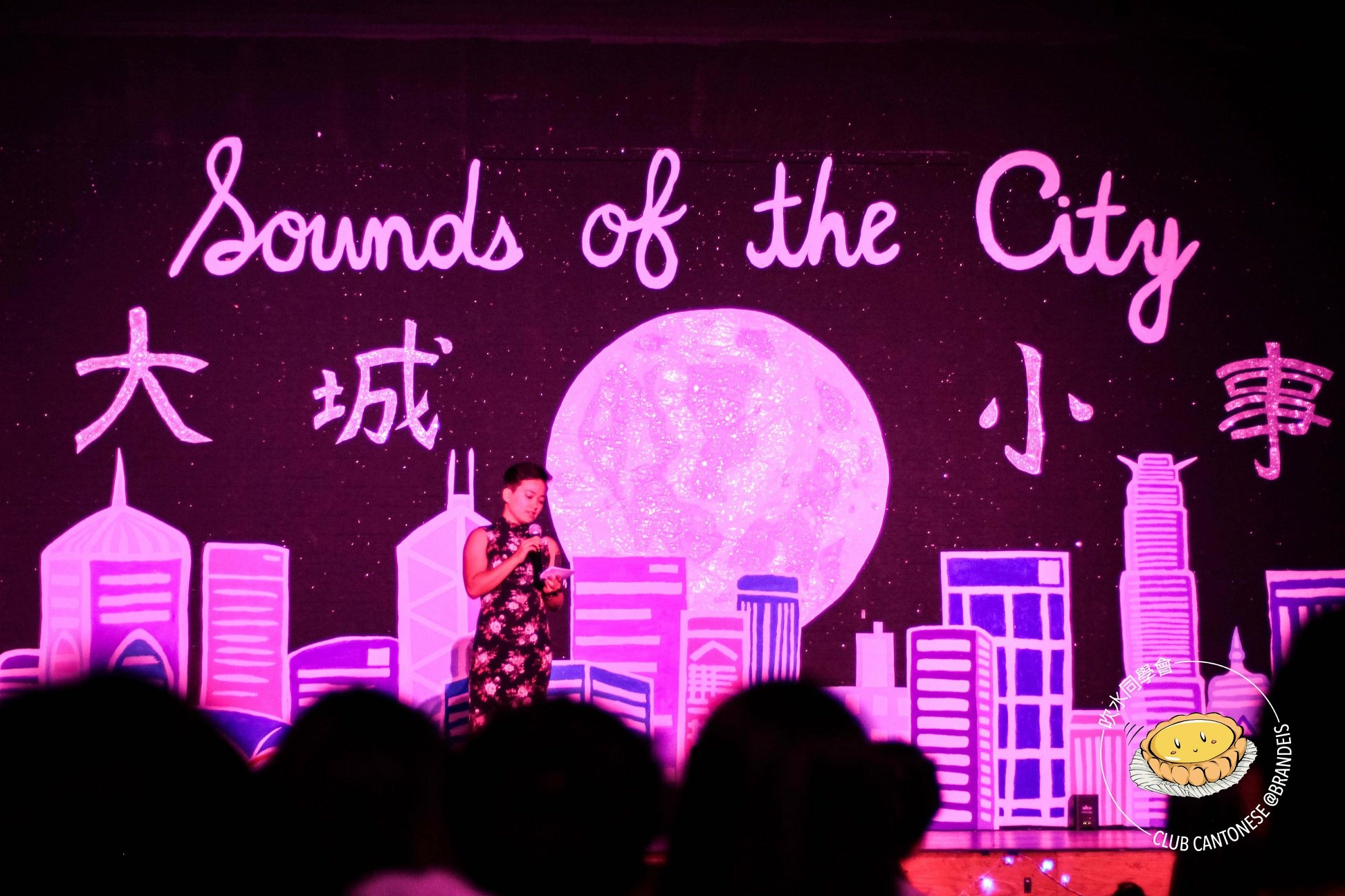 Speaking at Brandeis Cantonese Club's 2019 Culture Show on how curiosity about my family's history has empowered me to embrace myself as queer, biracial, Chinese American, and enough