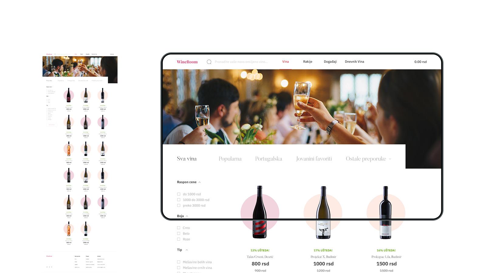004-wine-room.jpg