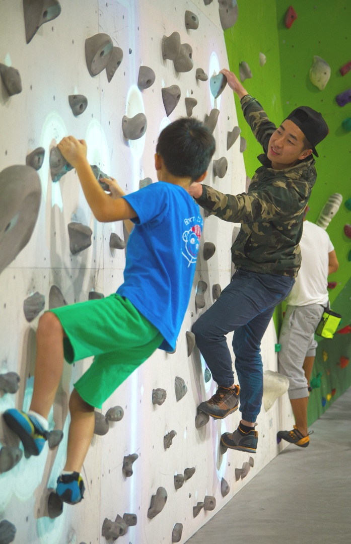 Kid Classes -