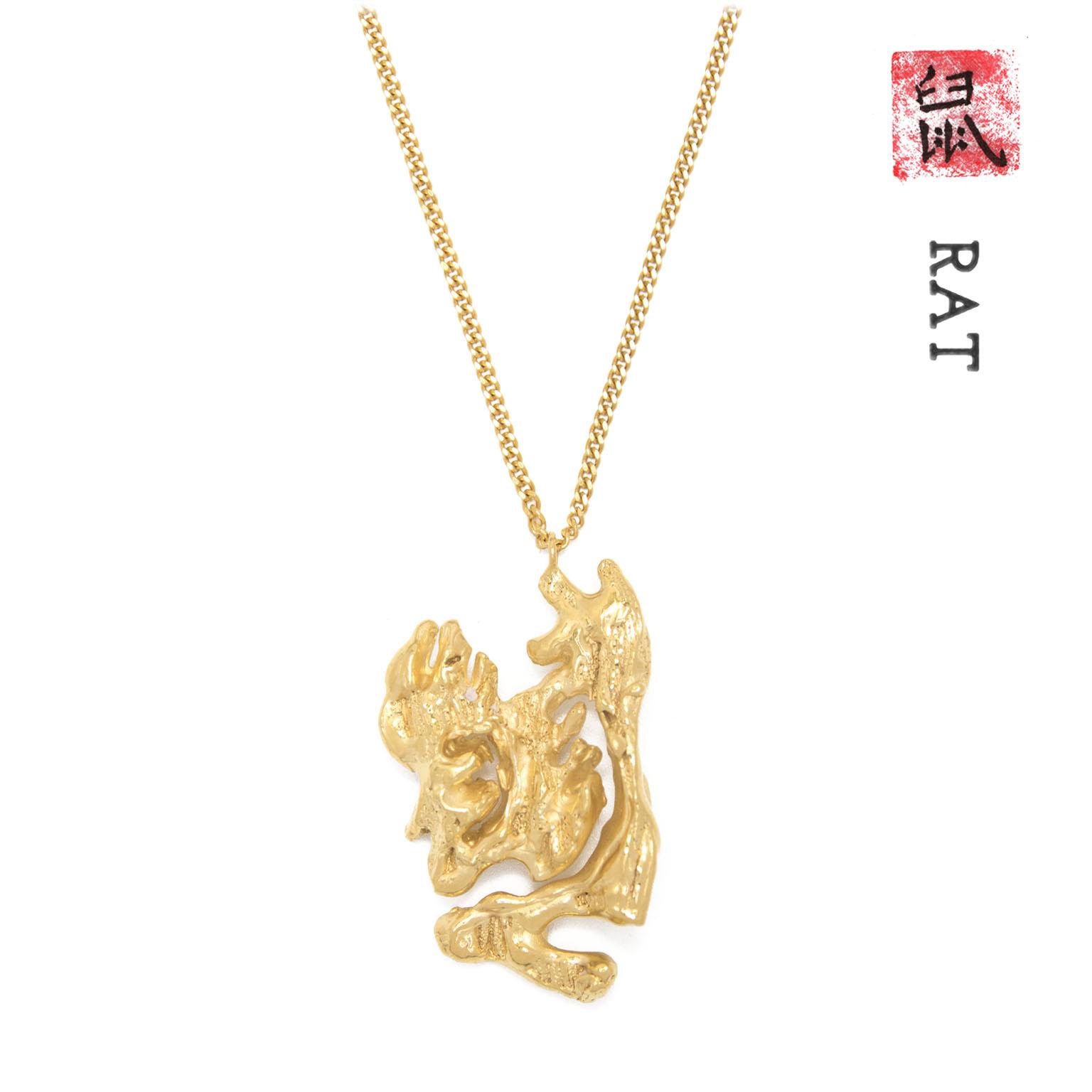 chinese zodiac layout rat final fade 1536px.jpg