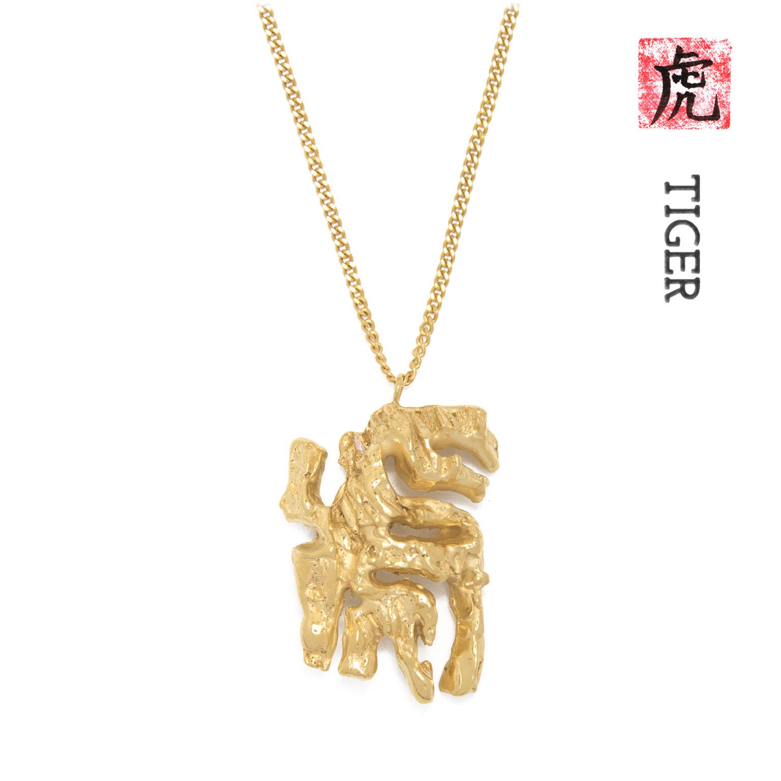 chinese zodiac layout TIGER final fade 1536px.jpg