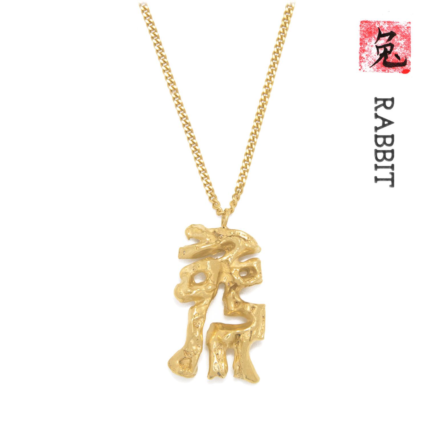 chinese zodiac layout Rabbit final fade 1536px.jpg