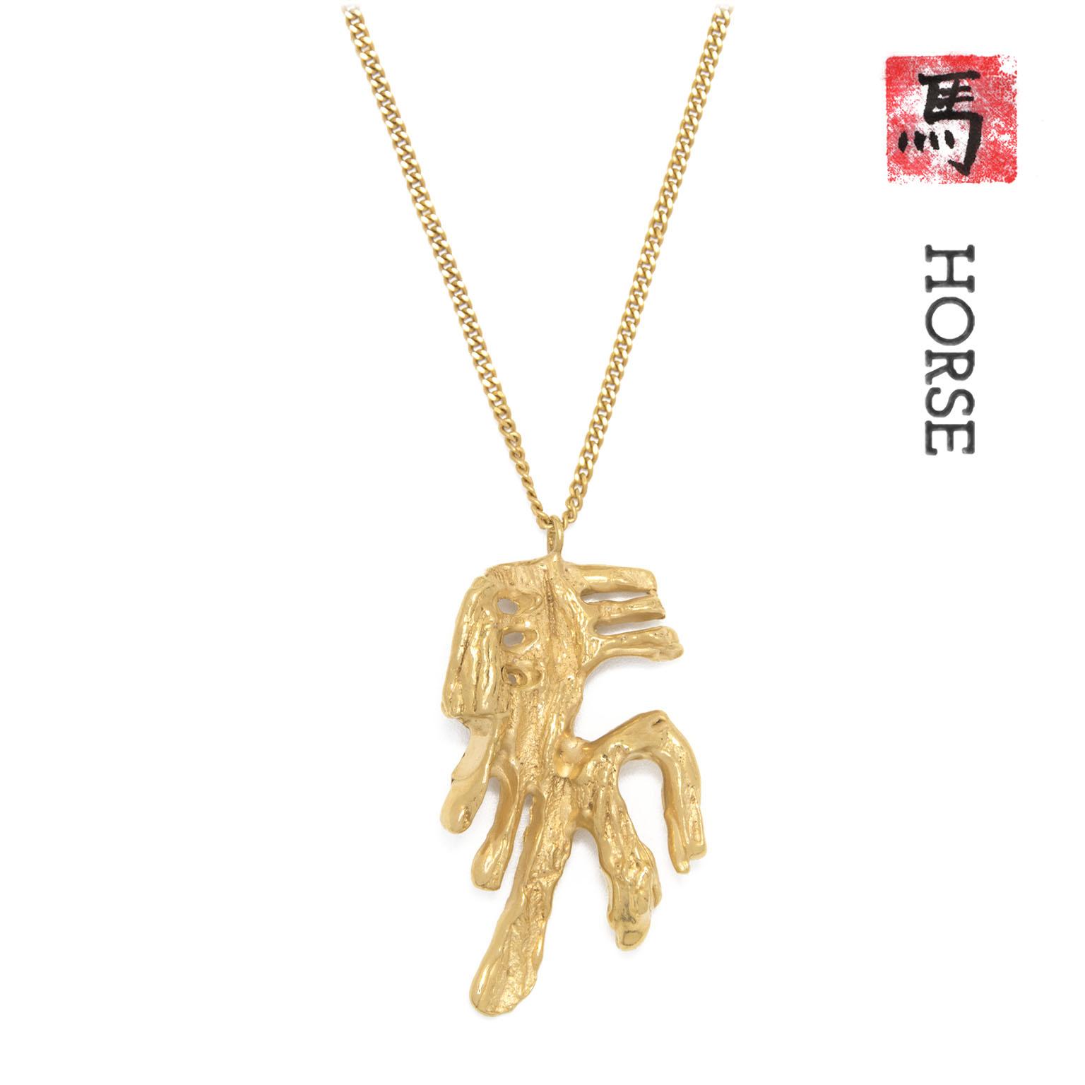 chinese zodiac layout horse final fade 1536px.jpg