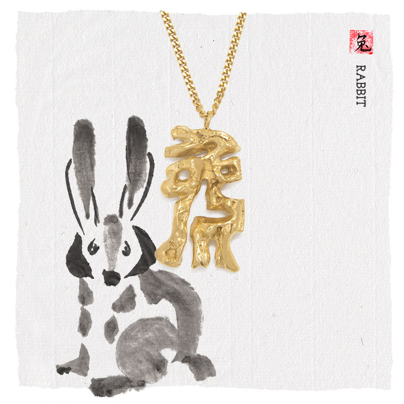 Loveness Lee chinese zodiac Rabbit.jpg