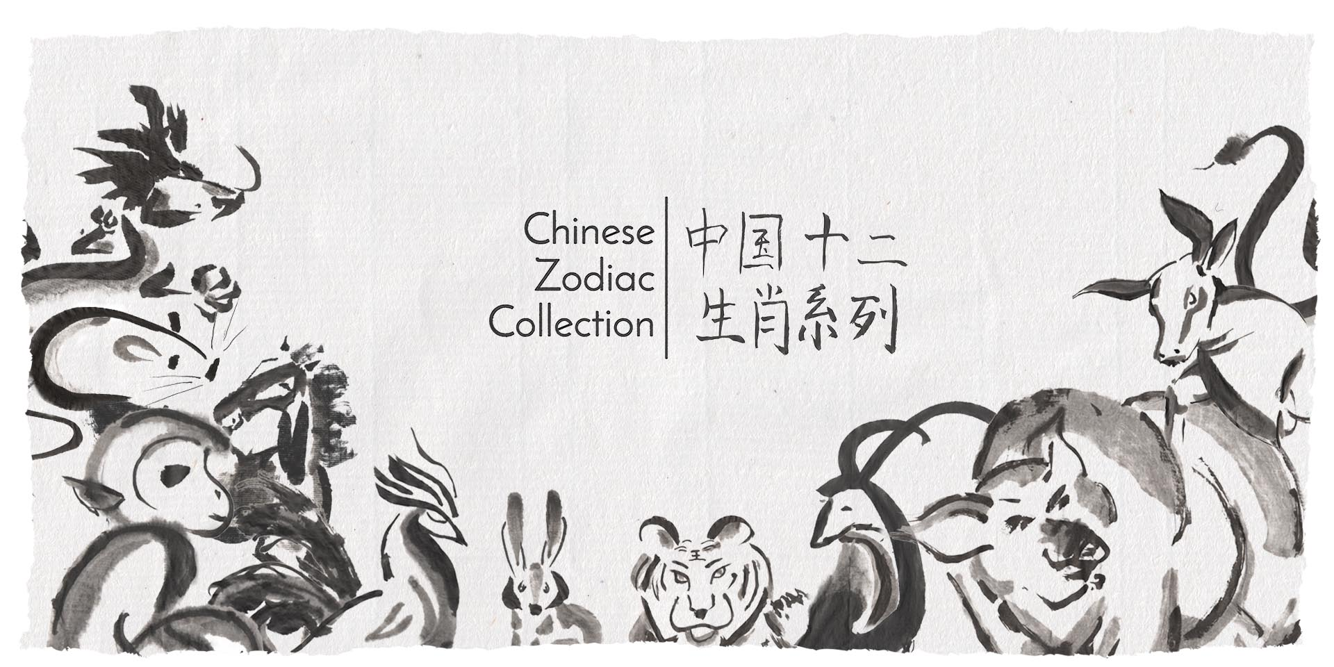 Chinese zodiac banner for weblookbook 2.jpg