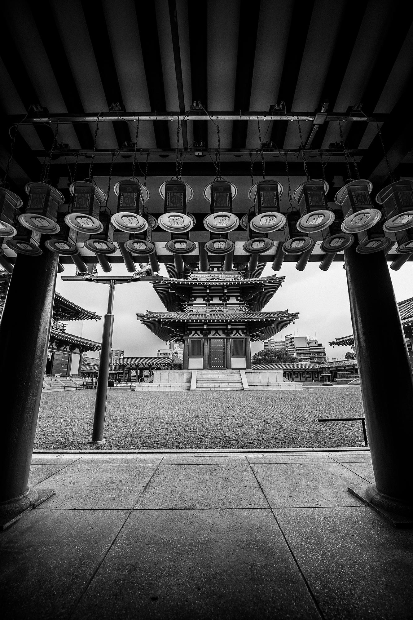 Shitennō-ji, Osaka, Japan