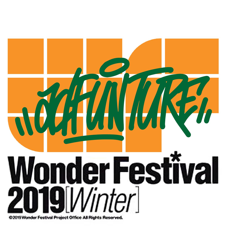 wf-2019-logo-ad.jpg