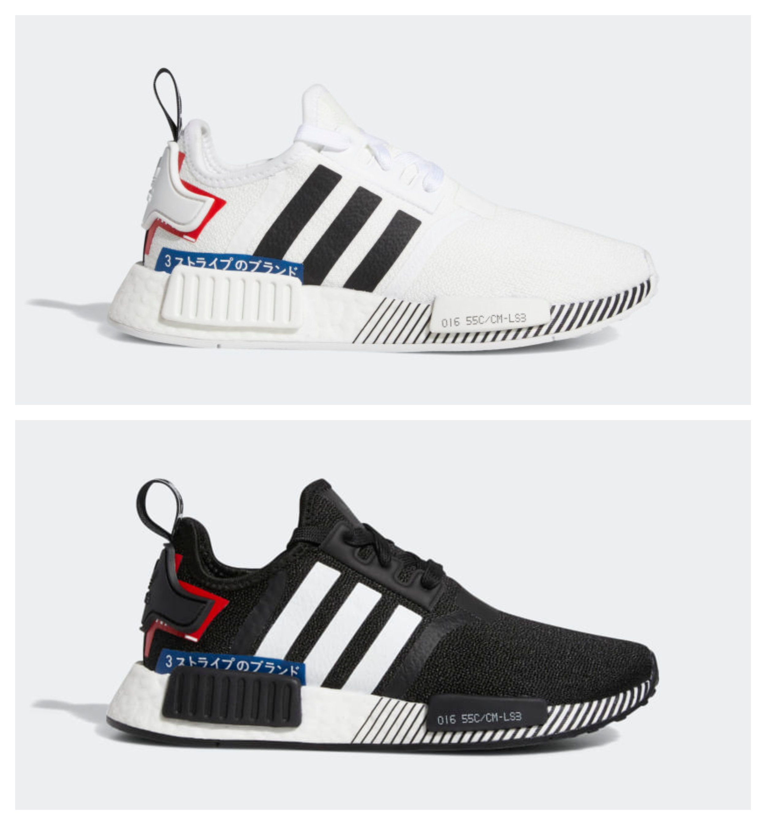 best sneakers 0b896 59c26 KIDS ADIDAS NMD R1 JAPAN PACK SHOES FOR $53.90 — STEALS