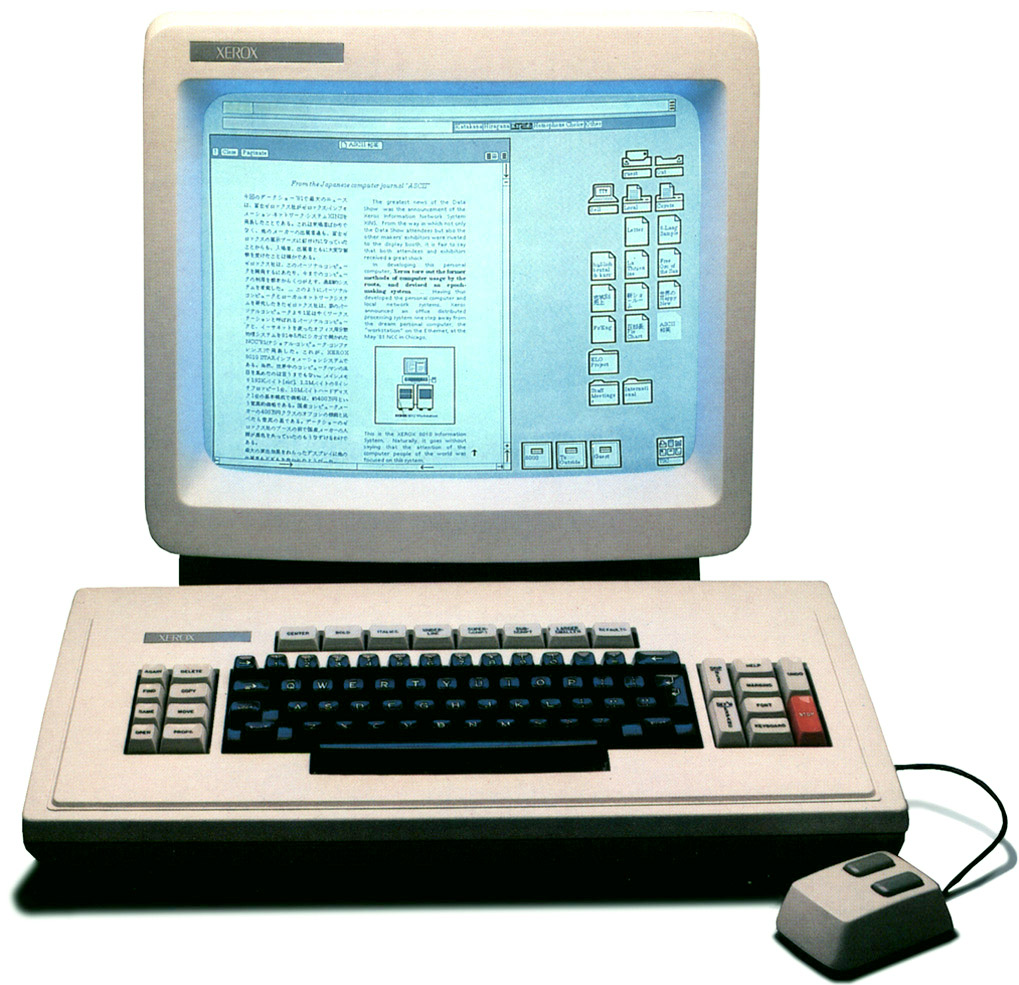 The full Xerox Star, a breakthrough in personal computing interfaces.