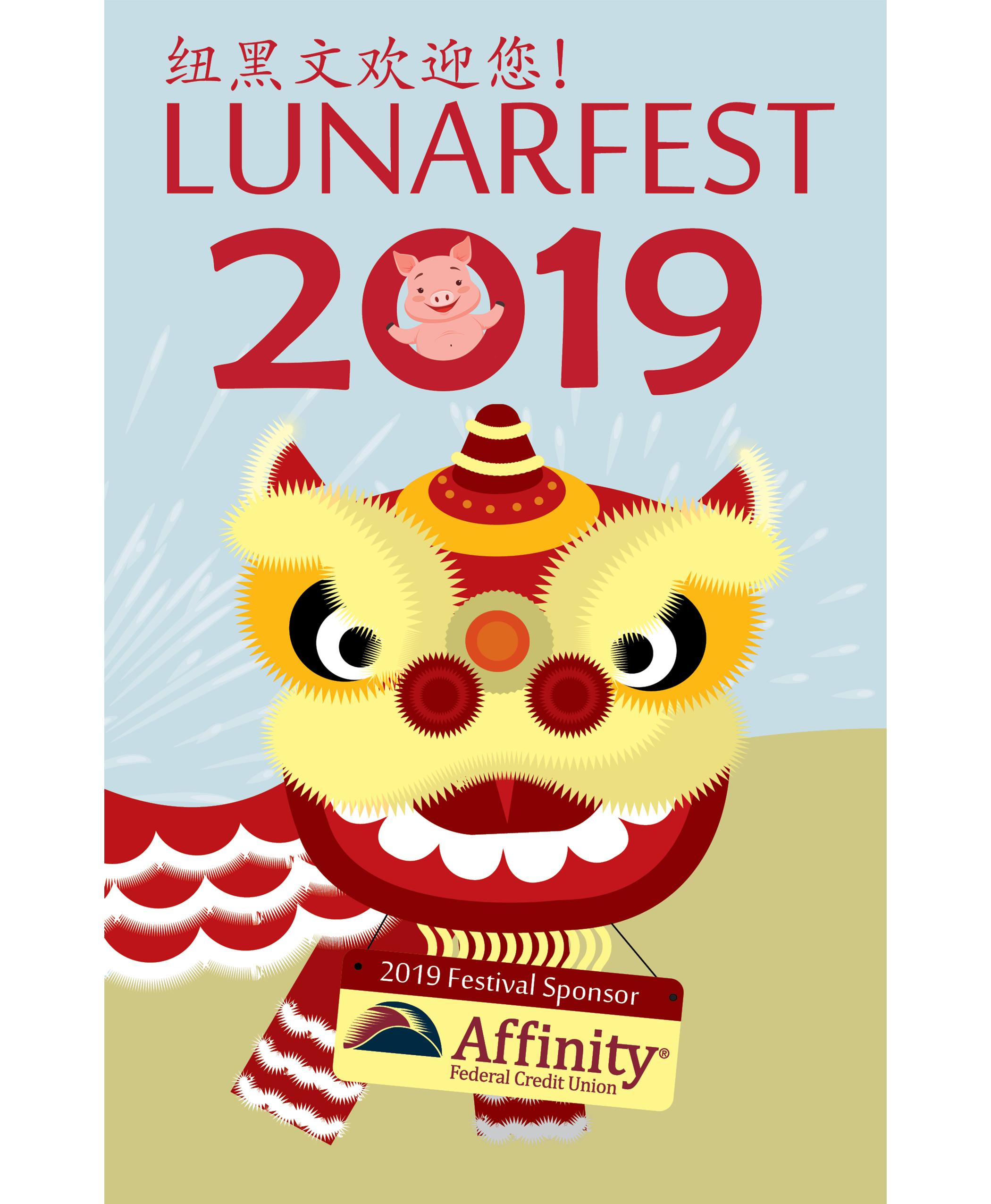 See the Lunarfest 2019 Program -