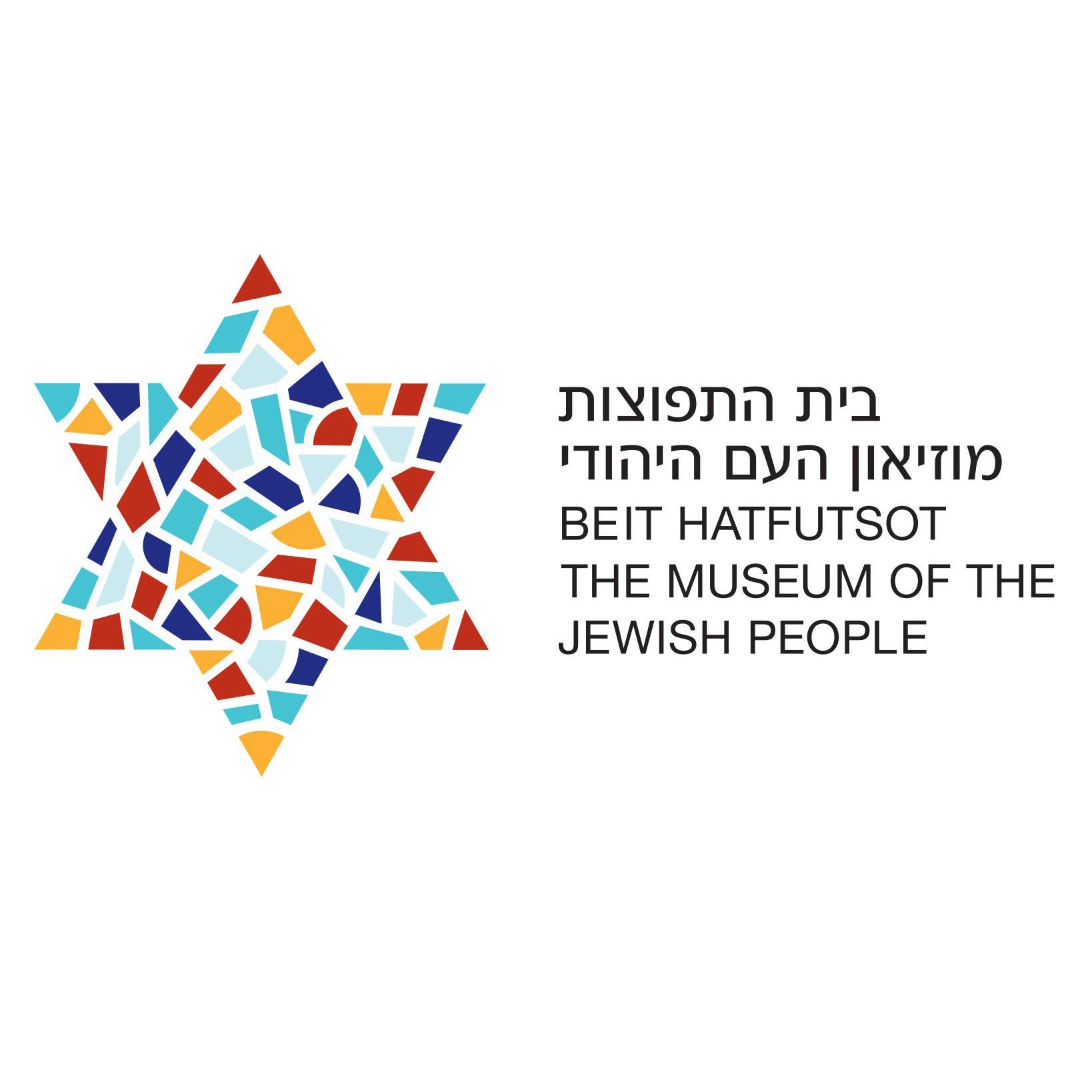 BH-logo-R-FL-type.jpg