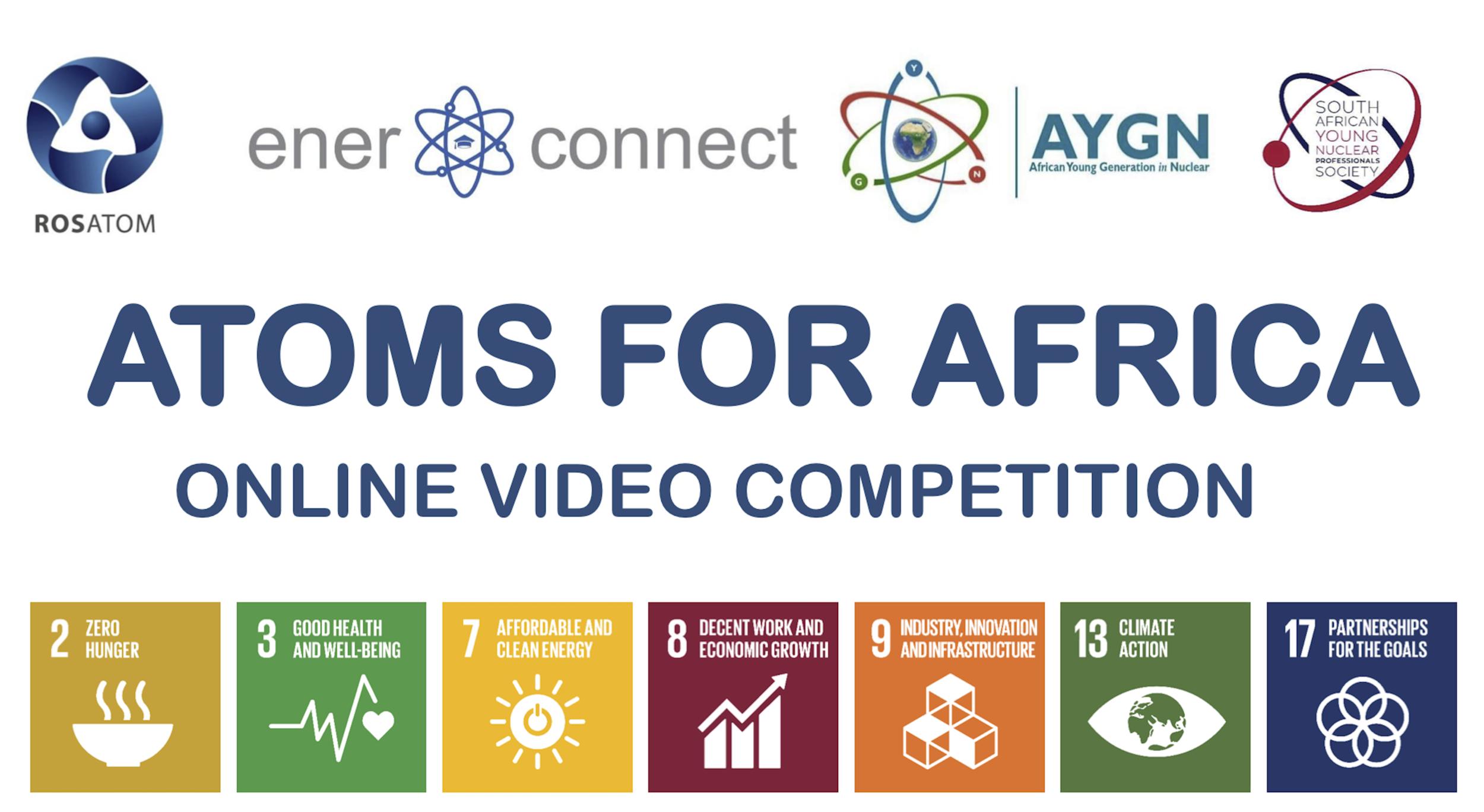 Atoms4AfricaLogo.png