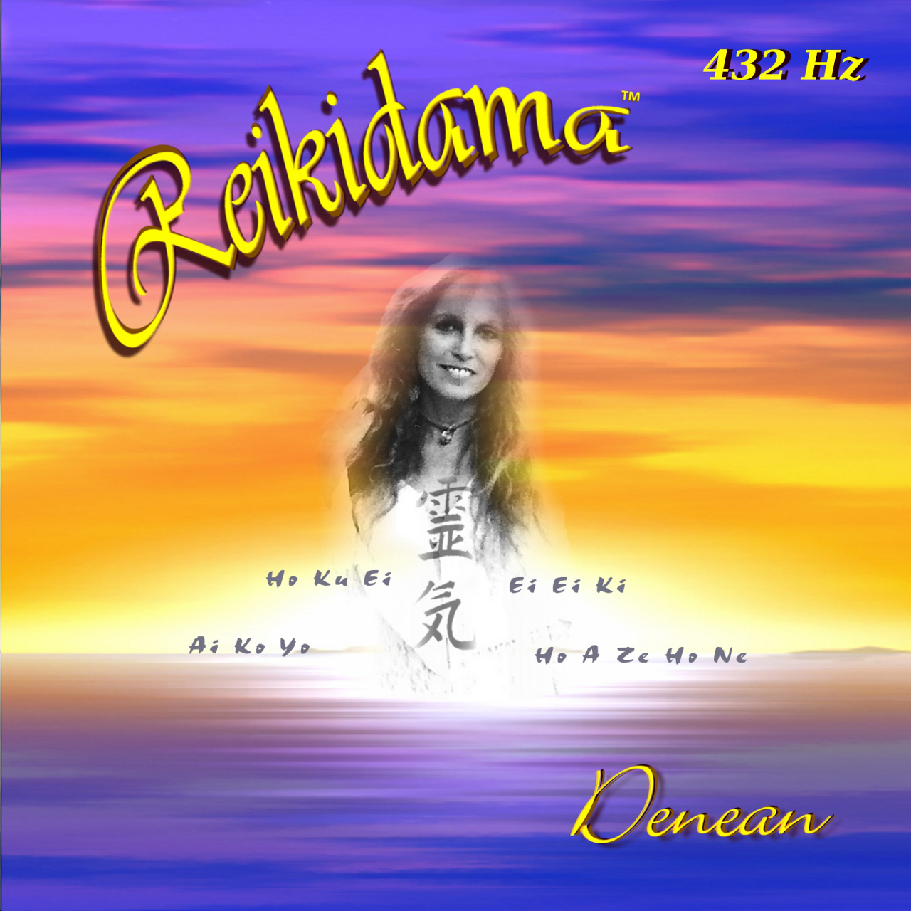 Reikidama - Denean