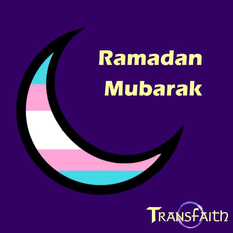 Ramadan Mubarak (1).png