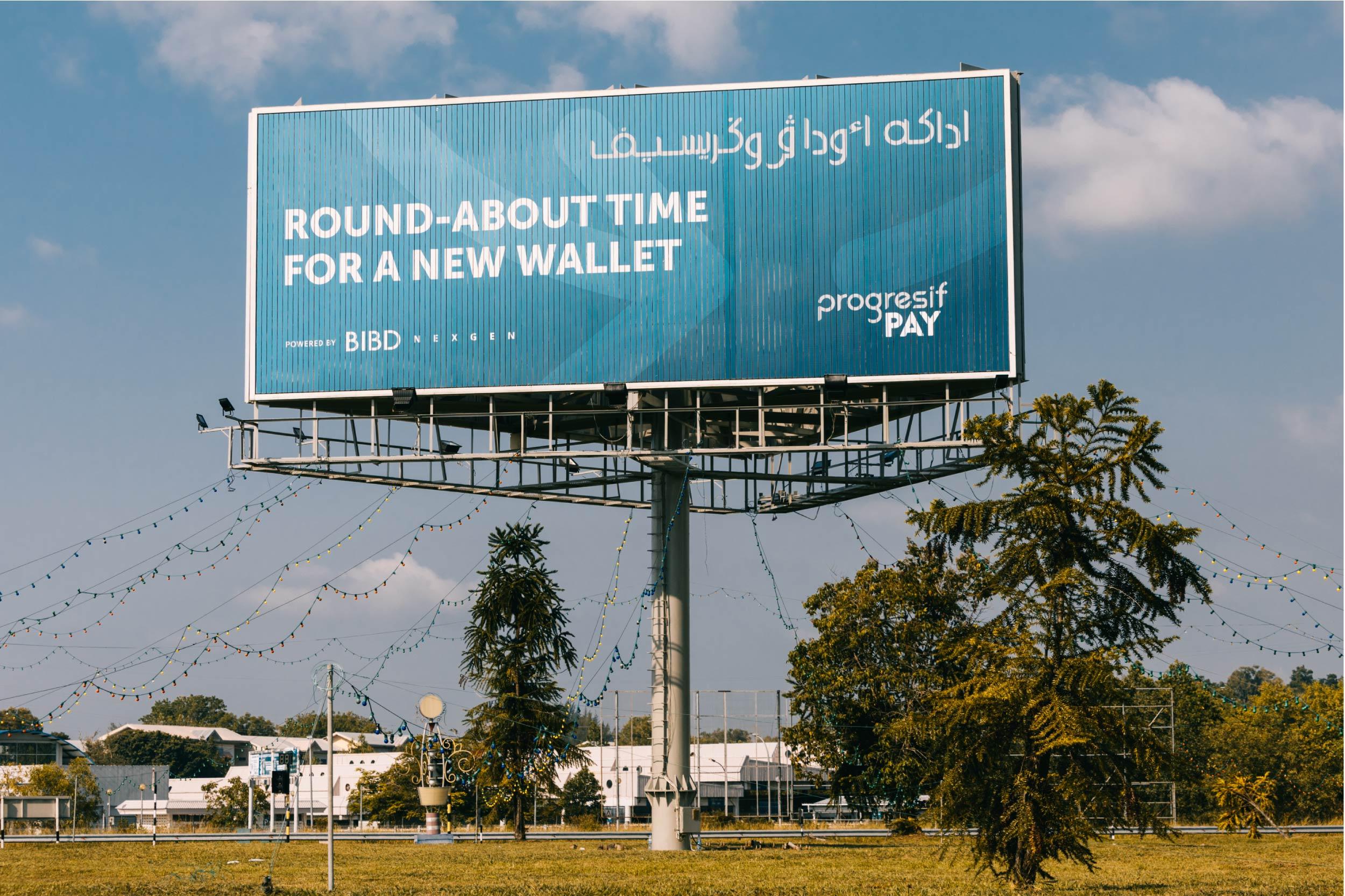 Progresif Pay_laptop - billboard 1.jpg
