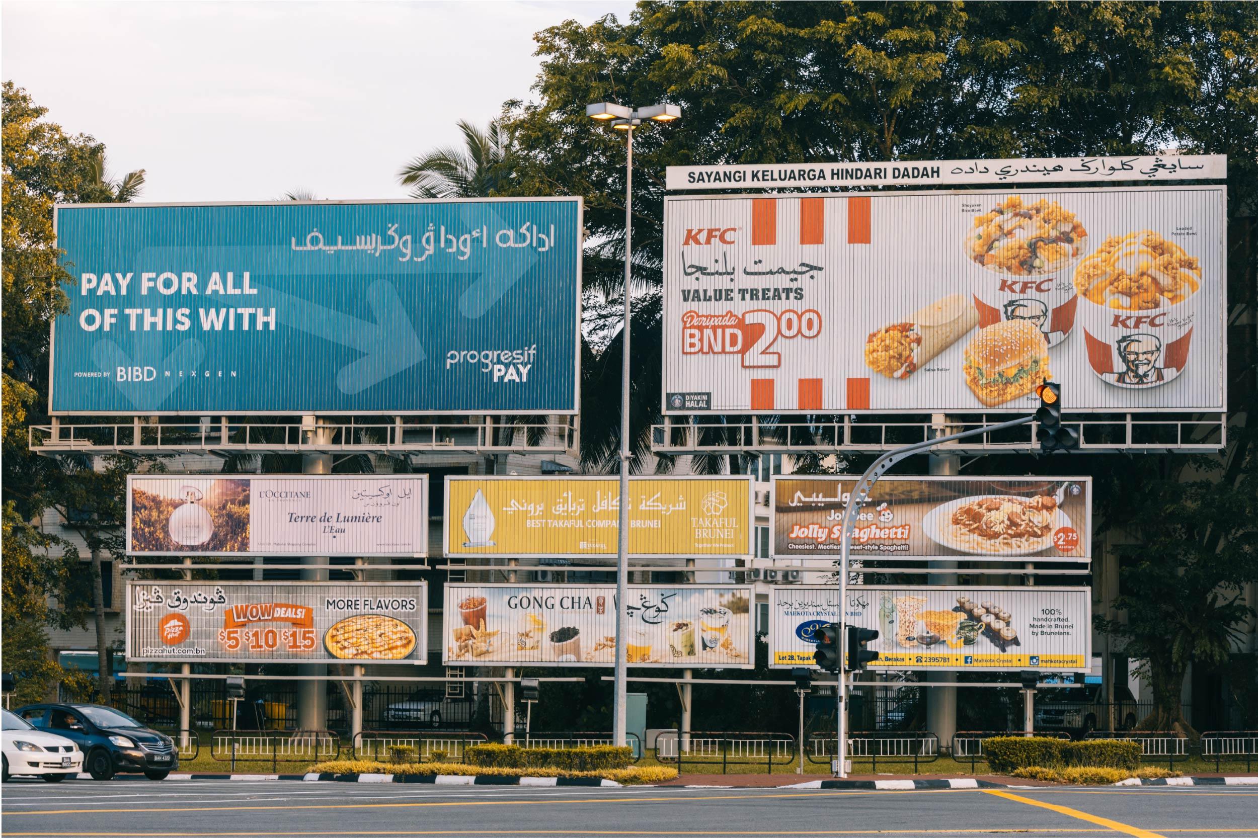 Progresif Pay_laptop - billboard 3.jpg
