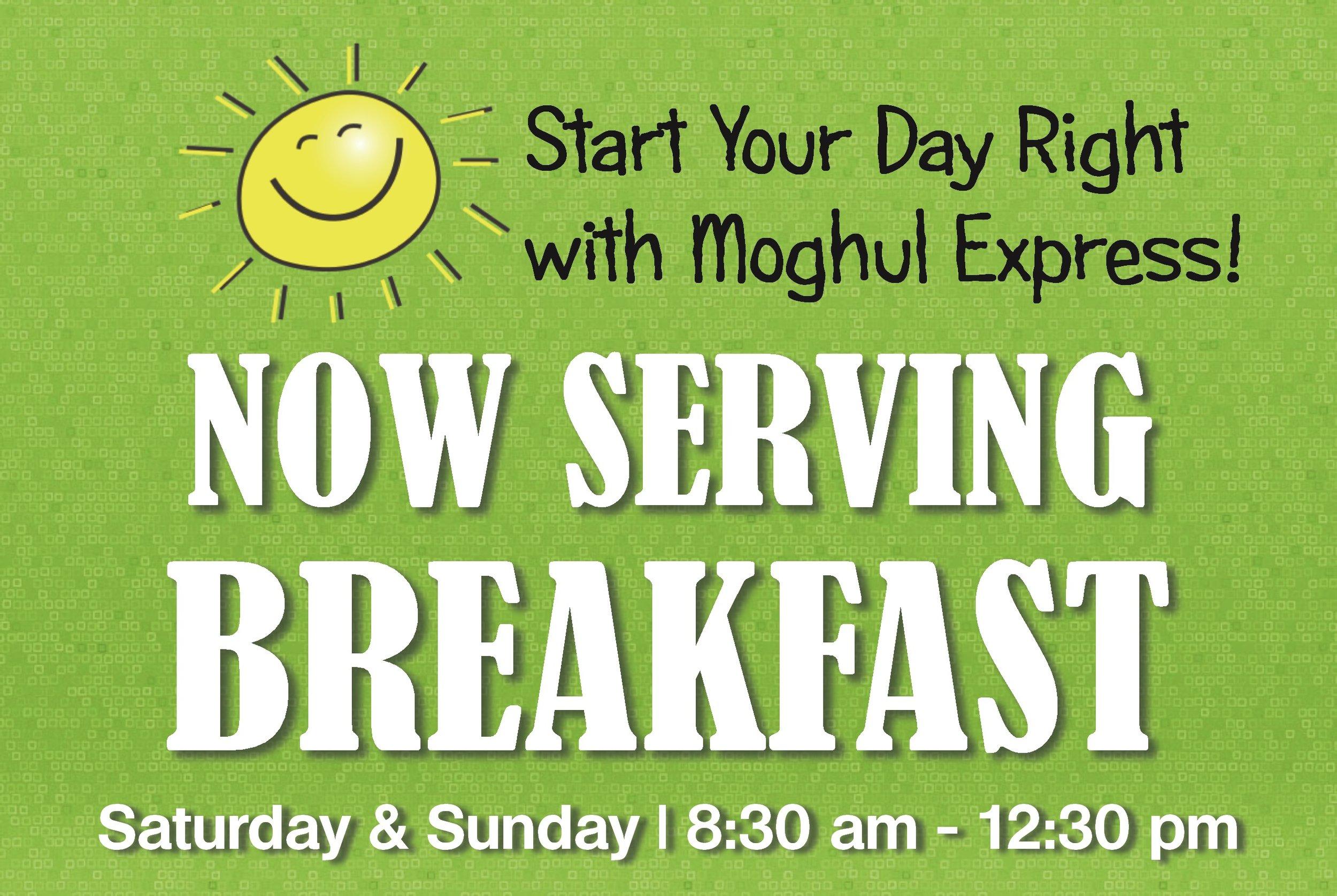 express breakfast banner.jpg