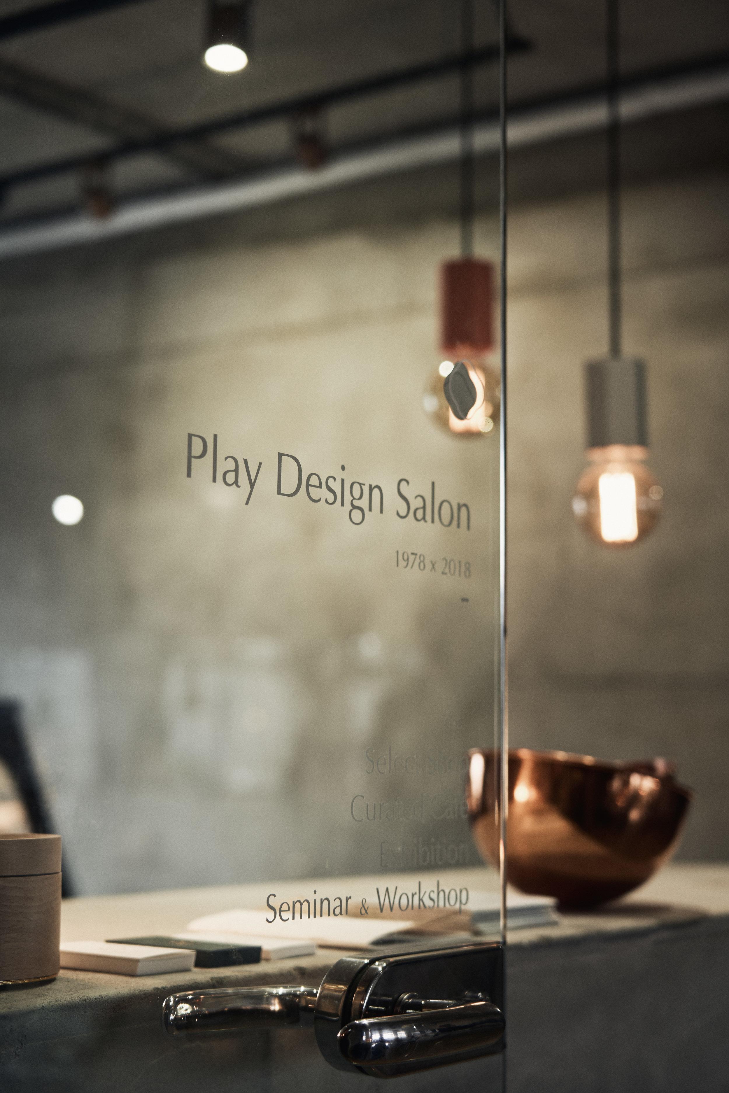 PlayDesignSalon_201811-178.jpg