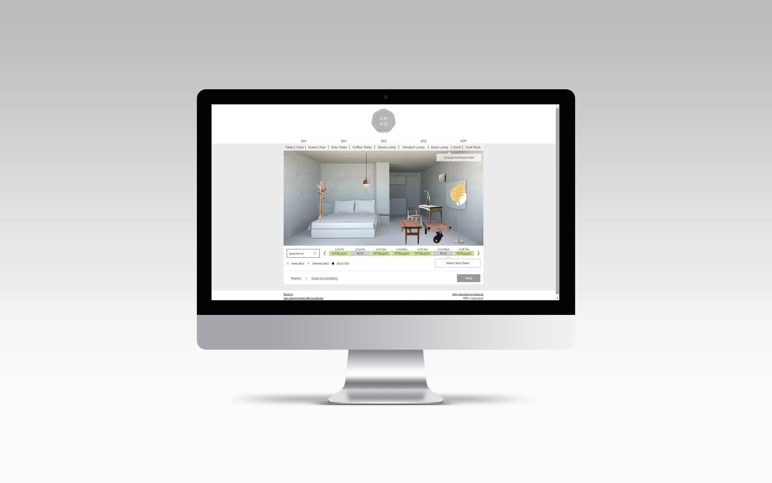 能夠自選房間內家具及家飾品的訂房網站介面。