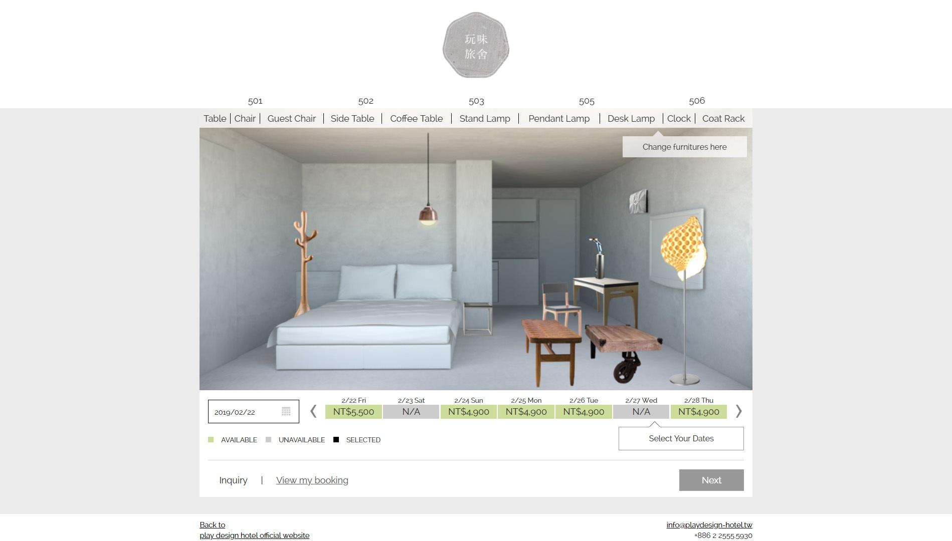 我們將房間的必要物件對應台灣設計品牌的家具及家飾品,共分為十個類項:桌子、椅子、客椅、邊桌、茶几、立燈、吊燈、桌燈、時鐘、衣架。使用者透過挑選類項中感興趣的台灣設計師作品,完成自己的客房設計。