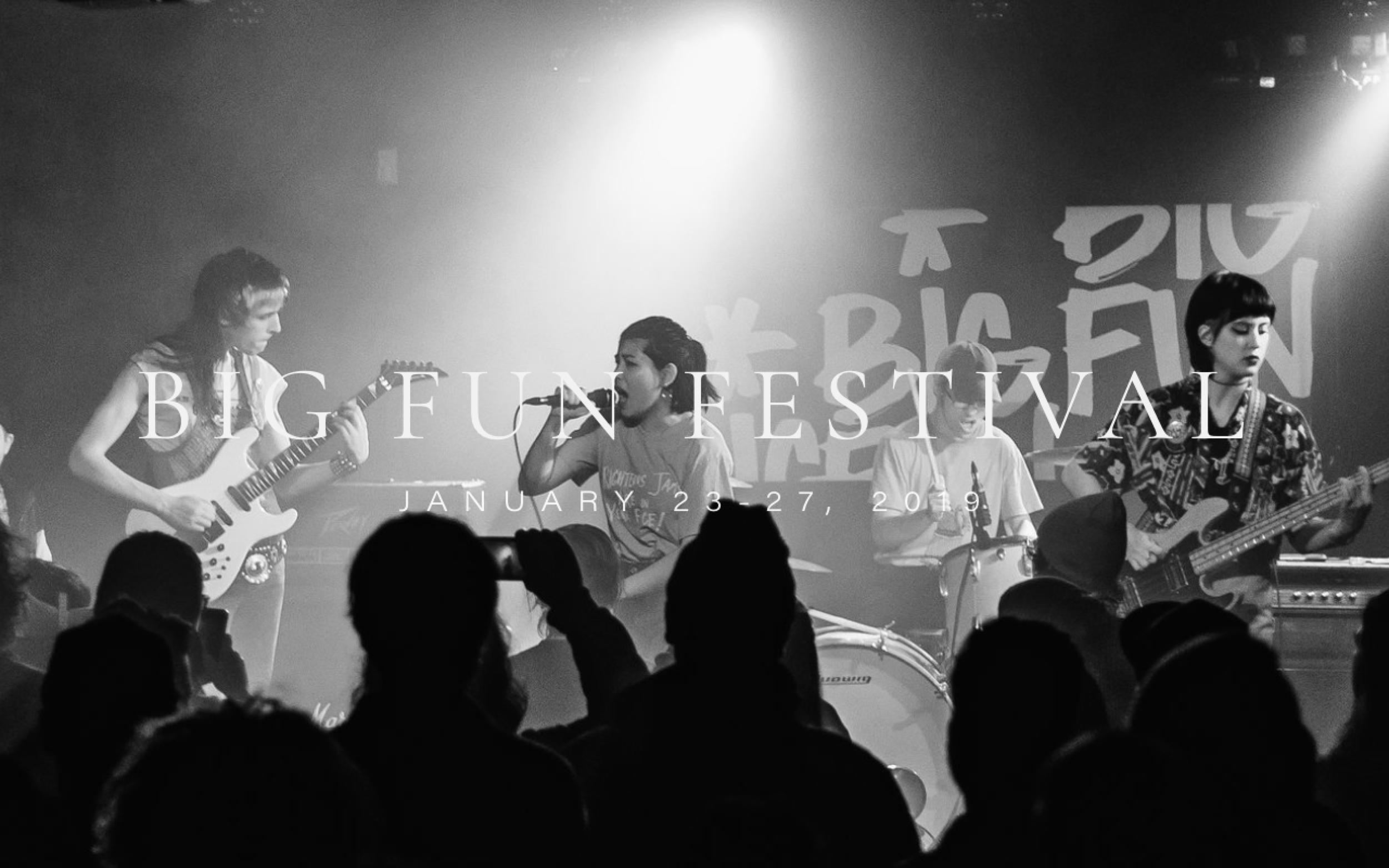 Credit: Big Fun Festival