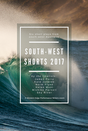 South-west Shorts 2017.jpg