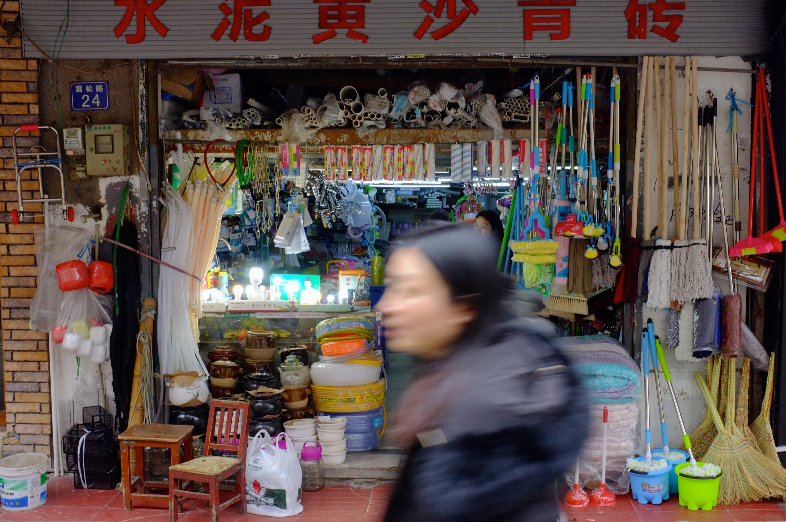 moms and pops stores in Wuhan