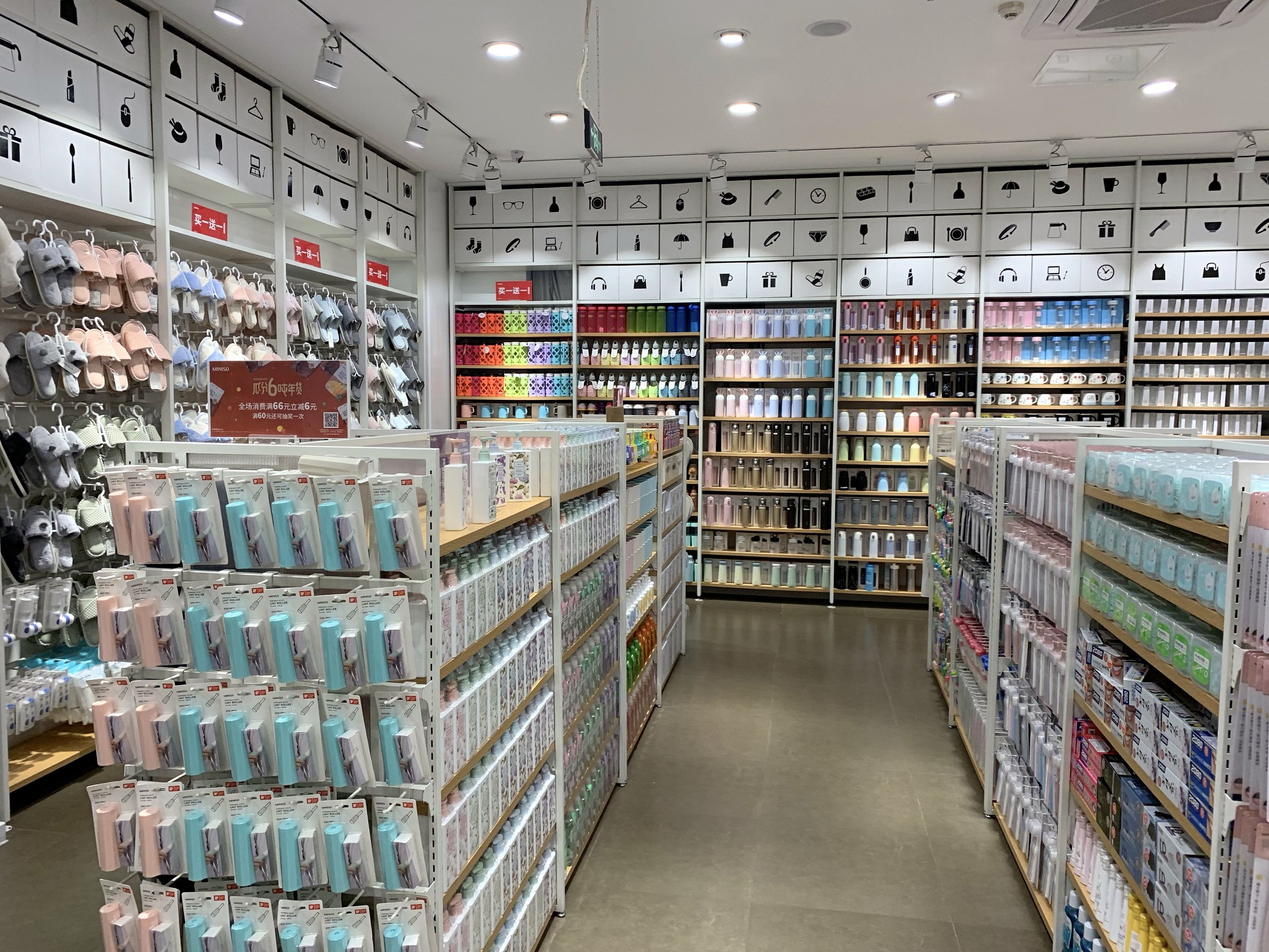 variety store Miniso