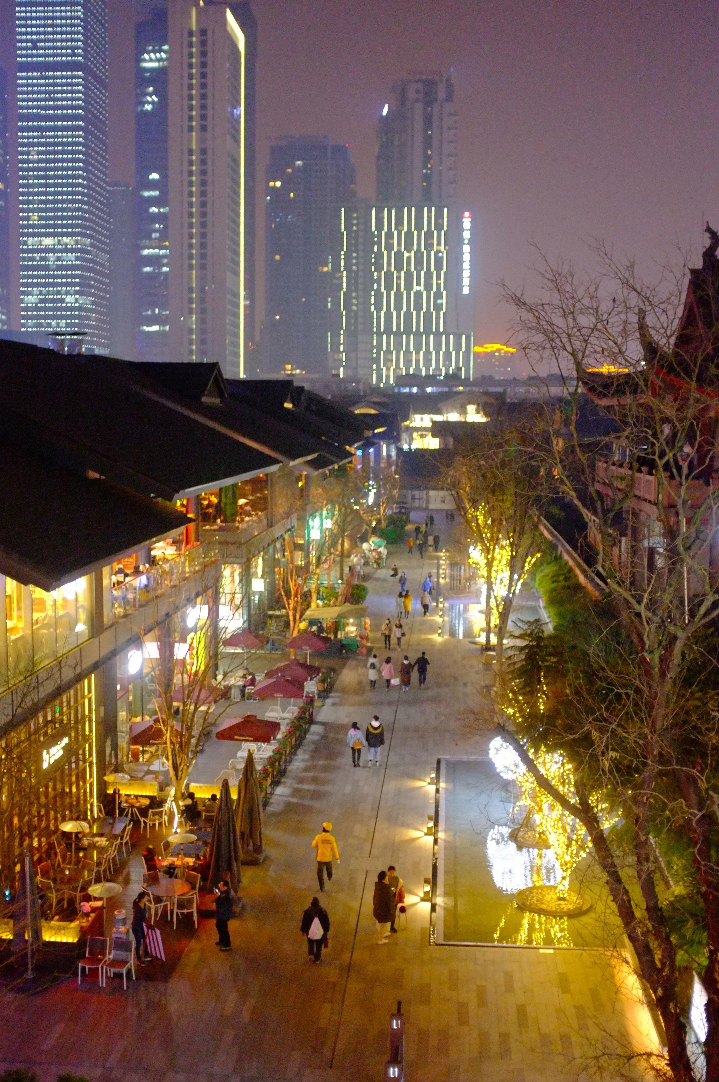 Taikoo Li, Chengdu