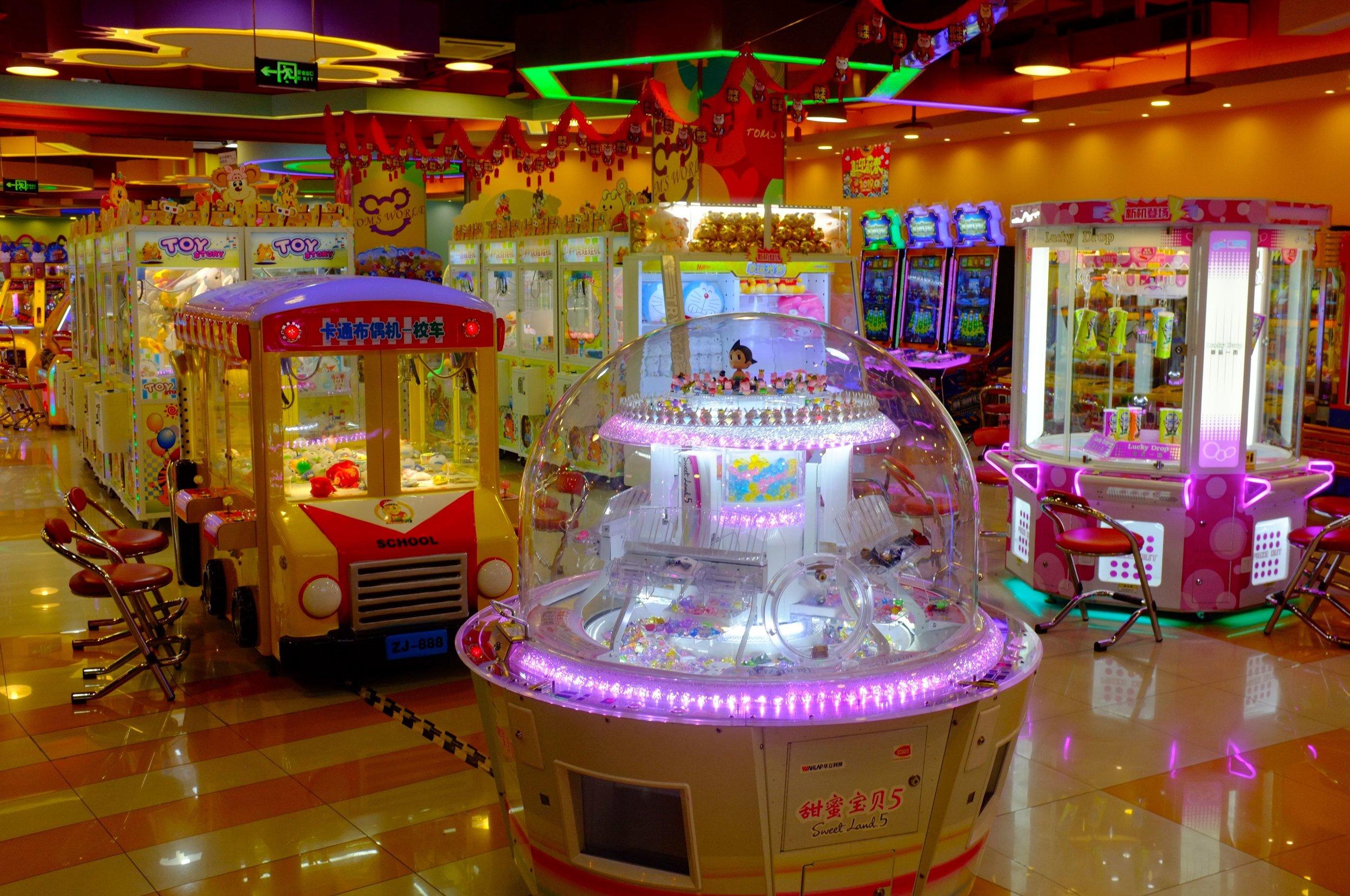 Raffles Mall, Chengdu