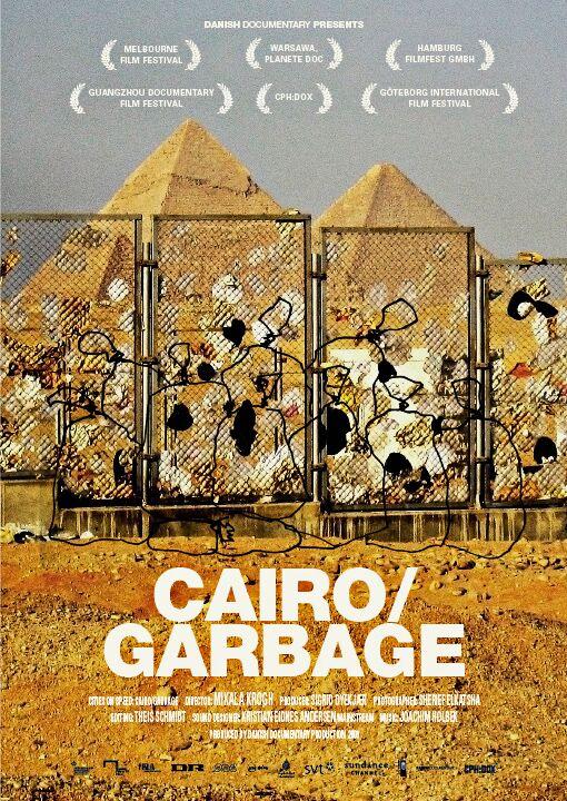 CairoGarbage .jpg