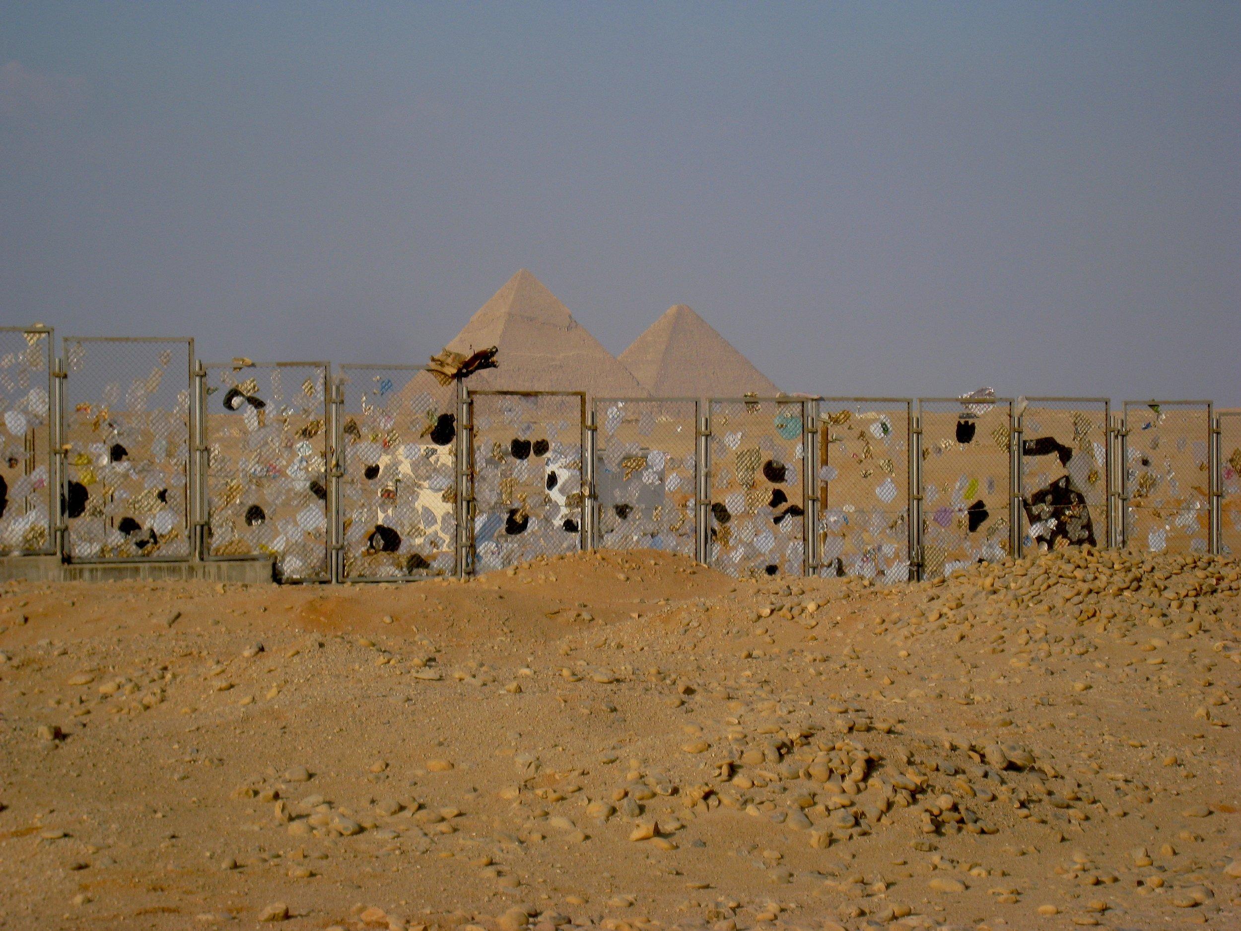West Giza
