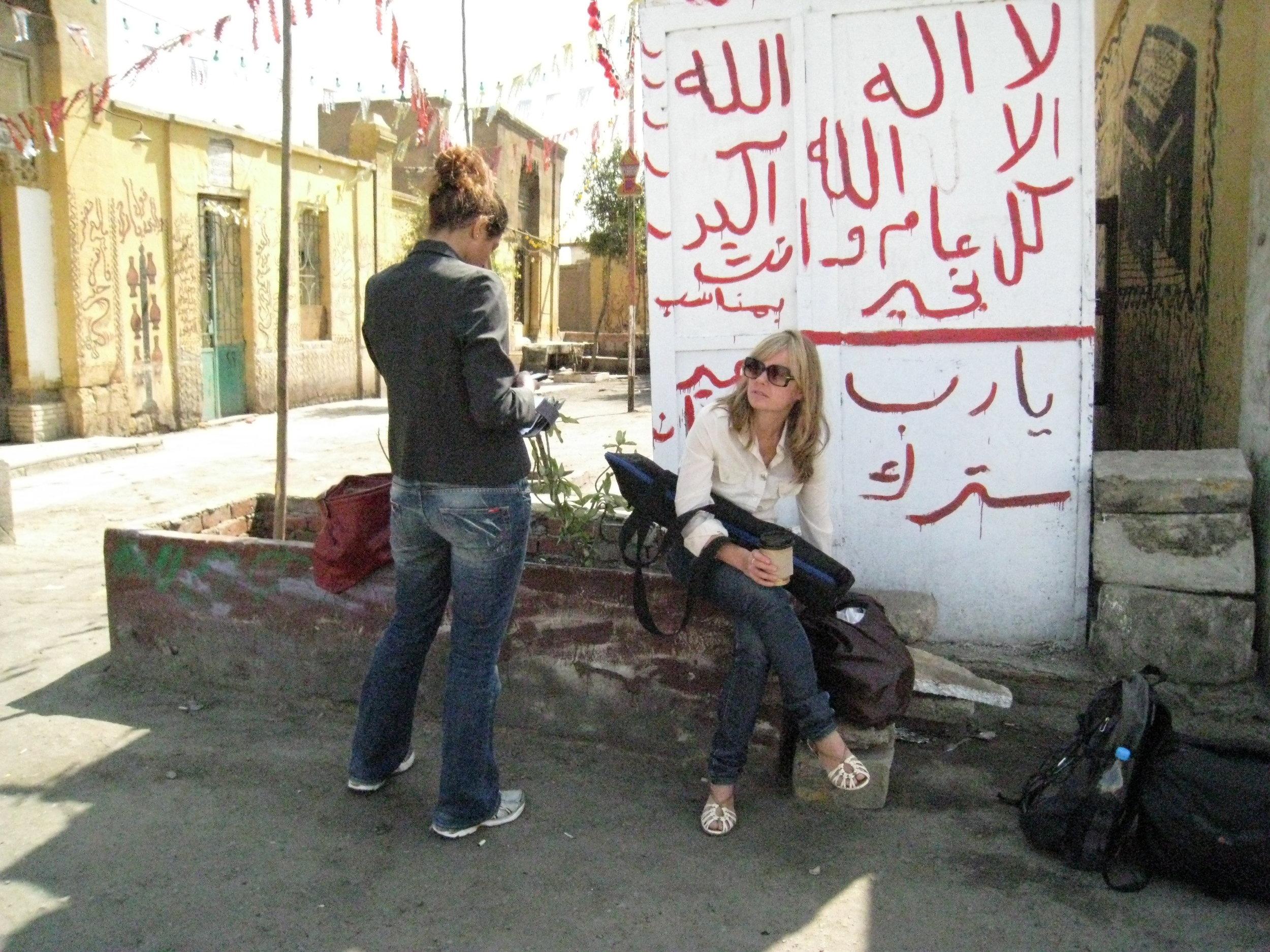 Laila Muhareb and Mikala Krogh