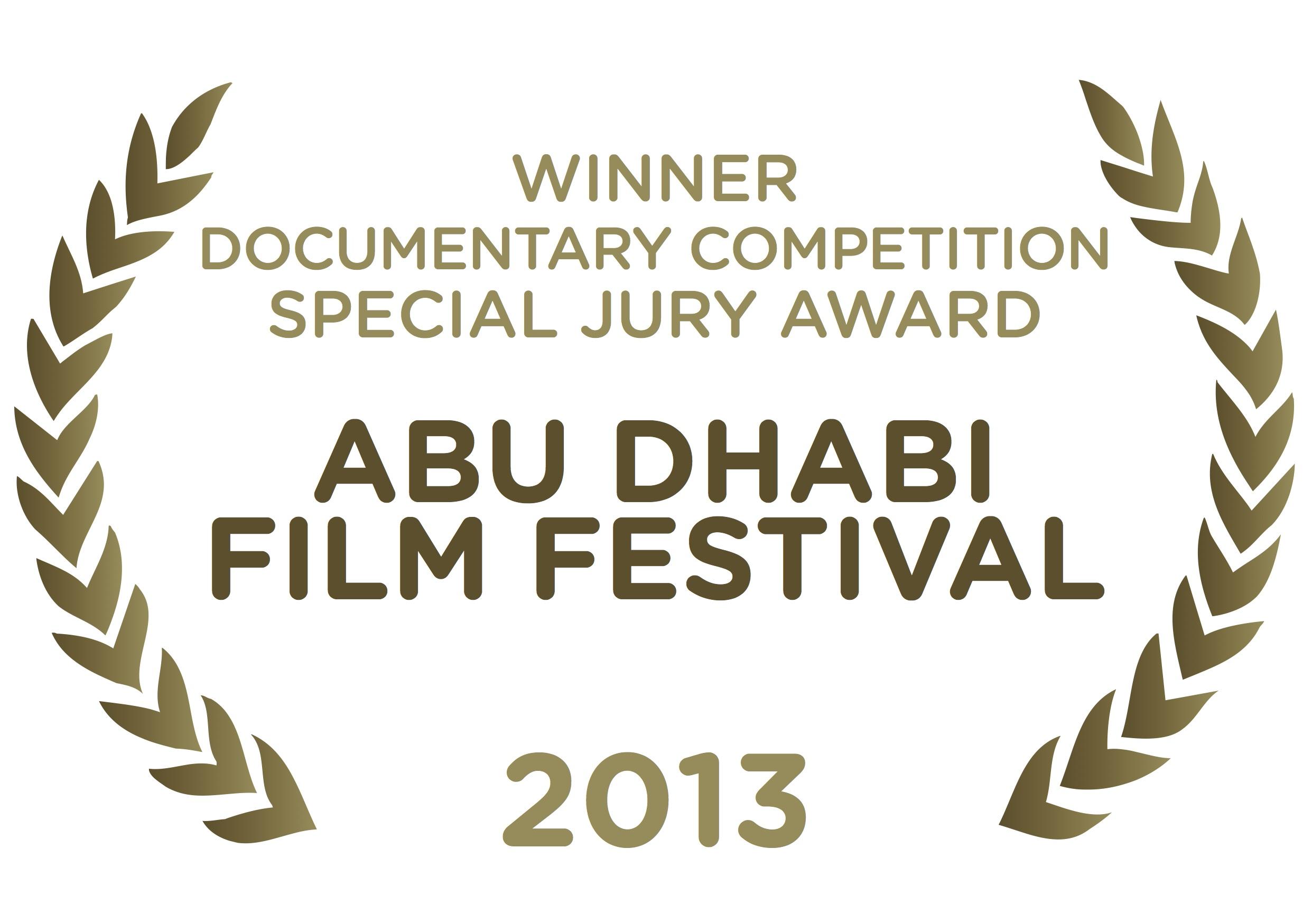 ADFF13-Documentary_SpecialJuryAward.jpg