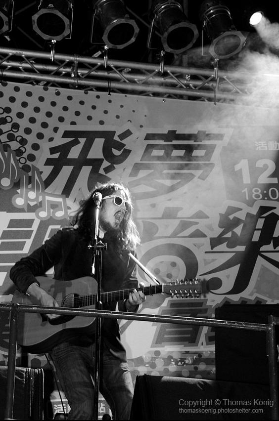 2010-12-11 - BluesBash KSH - 10.jpg