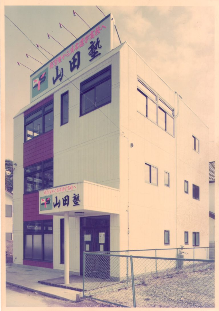 Yamada Juku Building