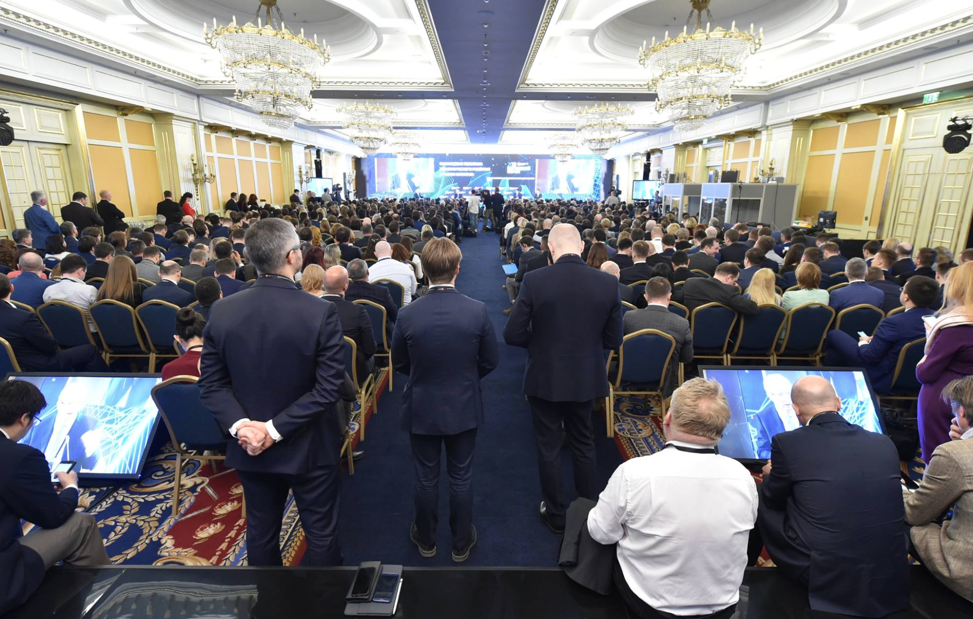 MOEX Forum, Moscow 4 April 2019