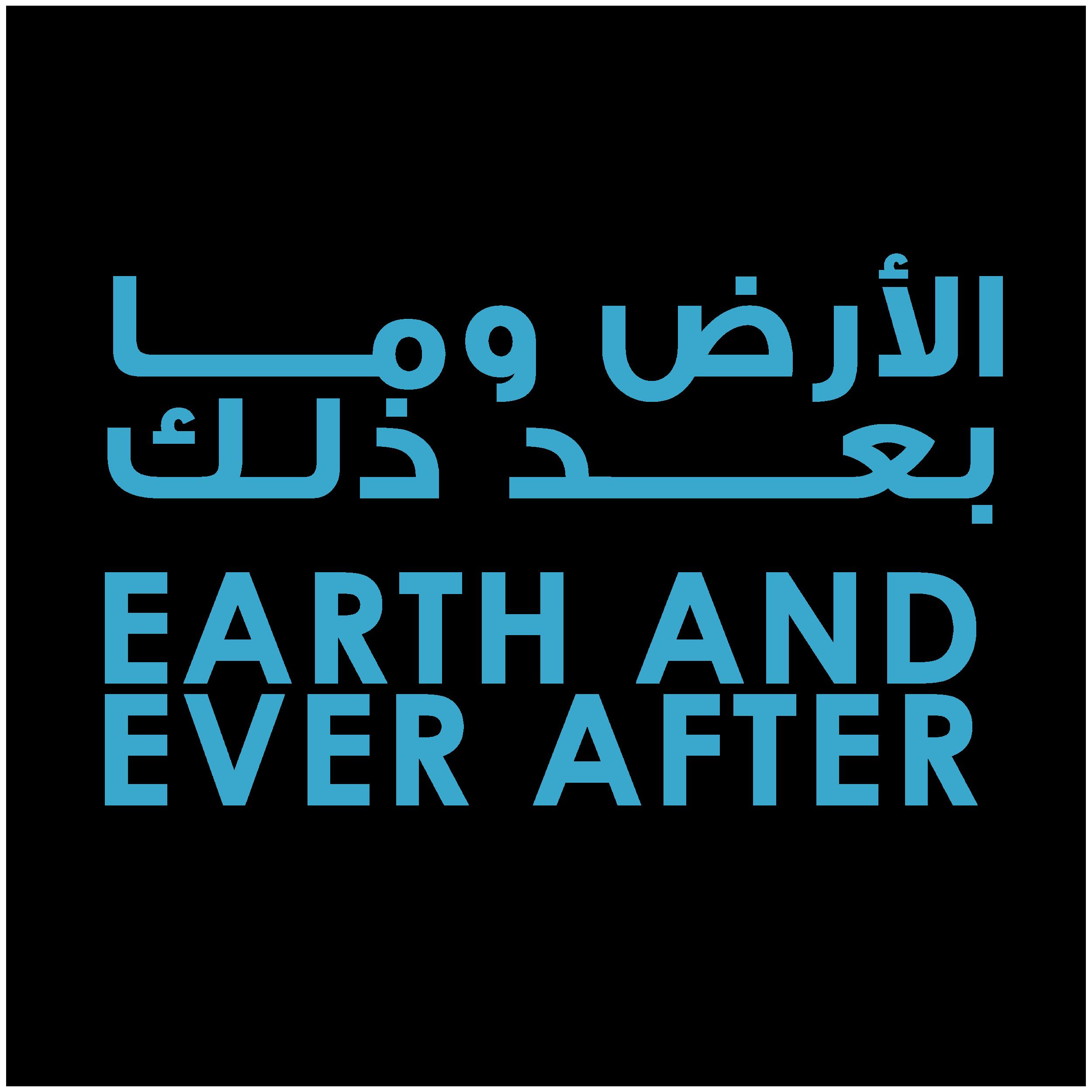 Fast-Forward Logo.png