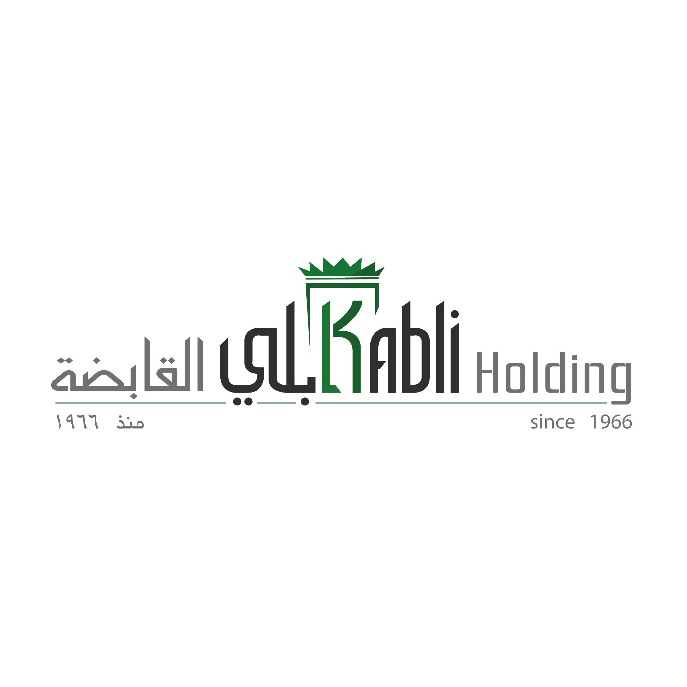 Al Kabli Holdings