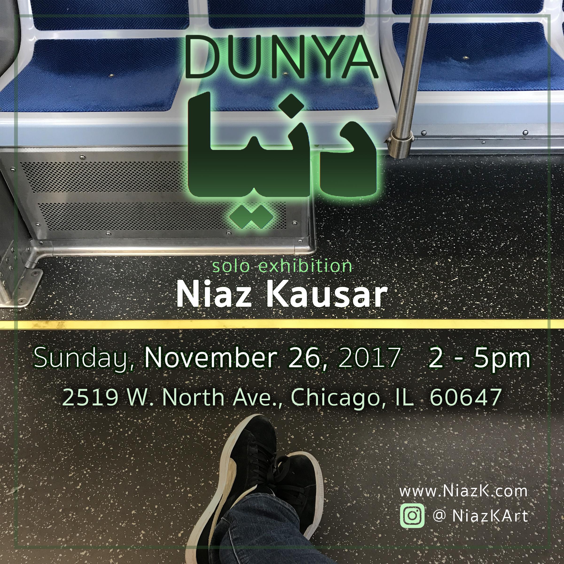 dunya train.jpg