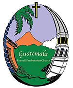 Guatemala_scholarship-logo150.png