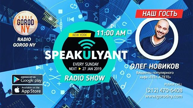 Staring this Sunday! Brand new Show #speakulyant @radiogorodny . . . . . #love #music #newyork #nyc #fashion #photography #art #hiphop #radio #artist #photooftheday #rap #travel #fitness #losangeles #style #soundcloud #model #motivation #miami #beautiful #youtube #picoftheday #entrepreneur #california #newmusic #producer via