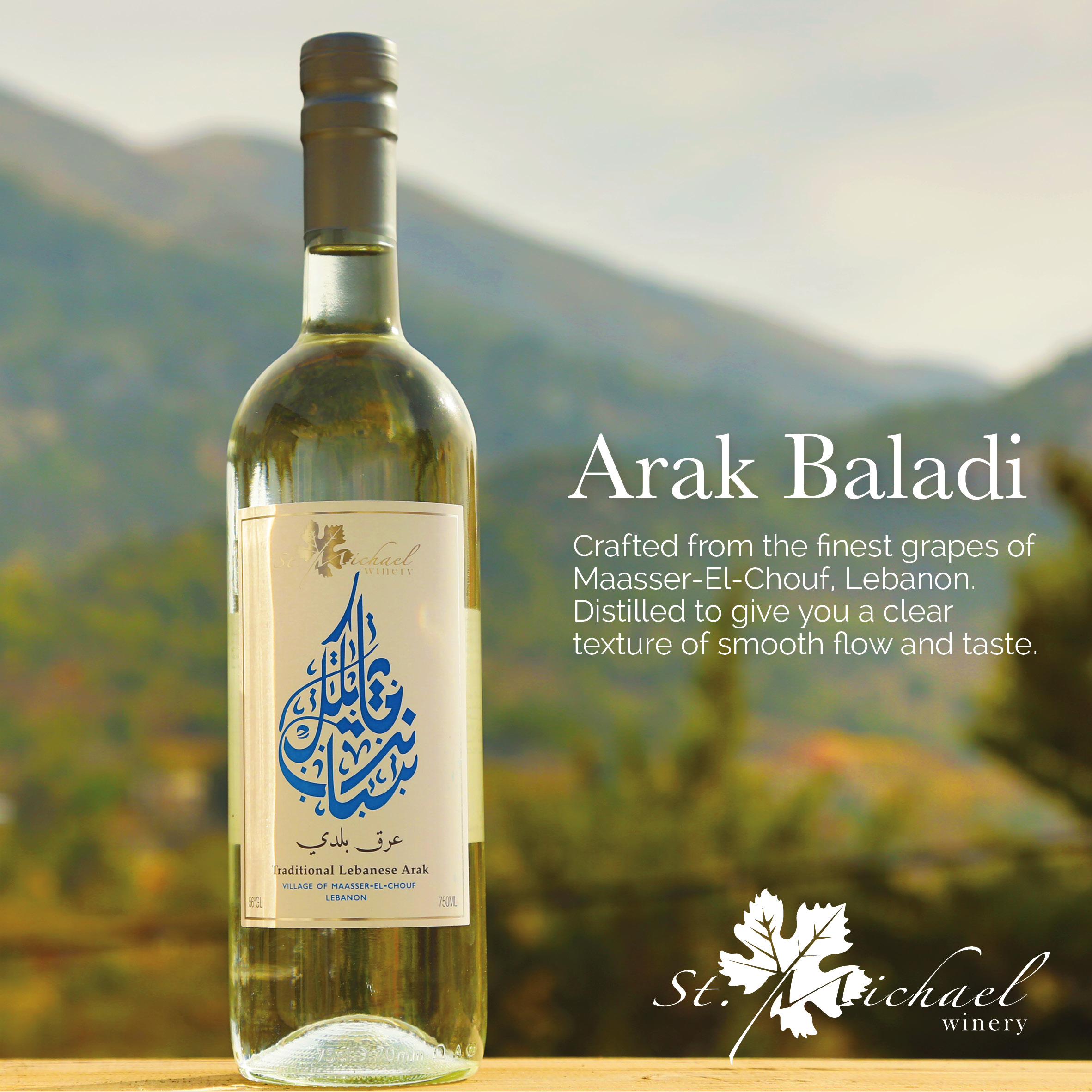 Info Products-Arak.jpg