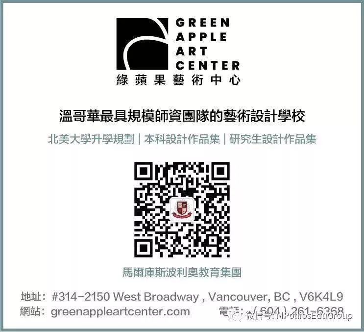 扫描二维码关注九月艺术课程信息持续更新