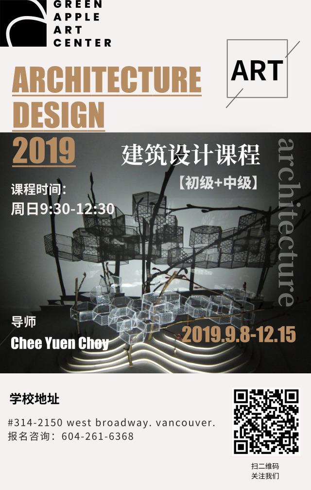 默认标题_手机海报_2019.08.13.jpg