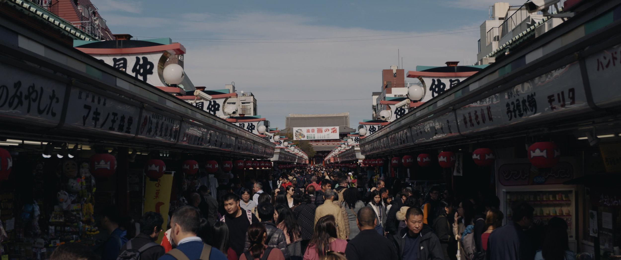 Copy of Japan