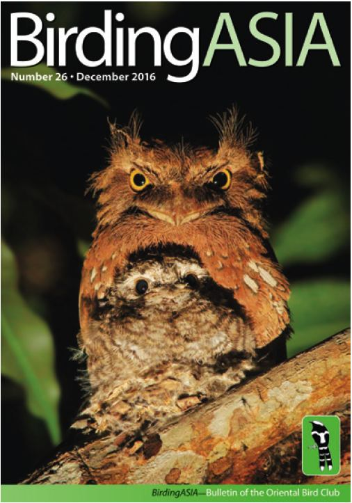 BirdingASIA26-cover.jpg