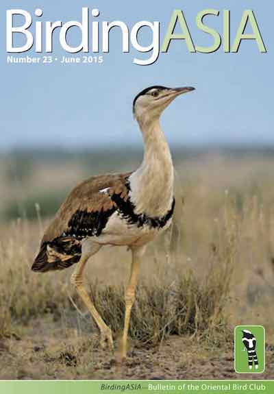 BirdingASIA 23 - Members will receive their copy automatically: non-members can order one online or purchase a digital copy