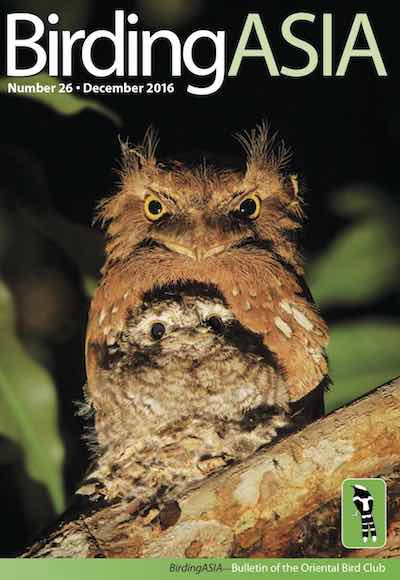 BirdingAsia 26 - Members will receive their copy automatically: non-members can order one online or purchase a digital copy