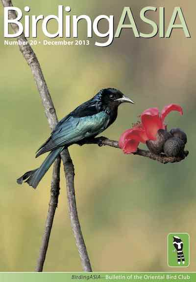 BIRDINGASIA 20 - Members will receive their copy automatically: non-members can order one online or purchase a digital copy